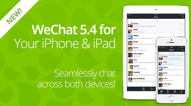 WeChat-5.4-iPad-Update