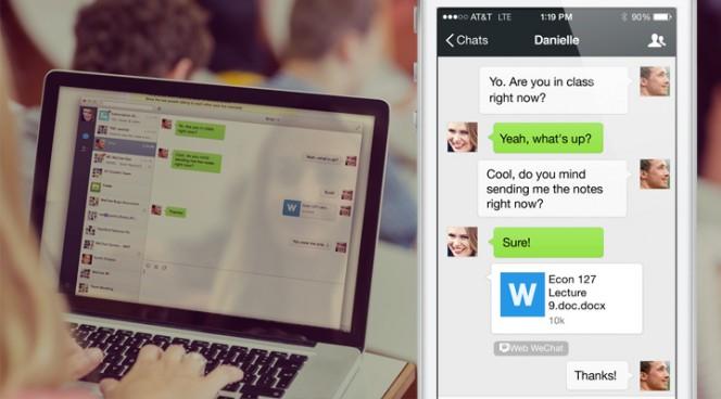 Web-WeChat-School-Desktop