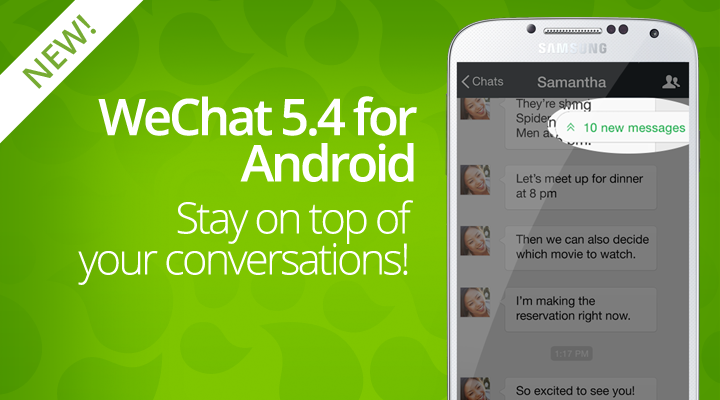 5.4-Android-WeChat-Banner