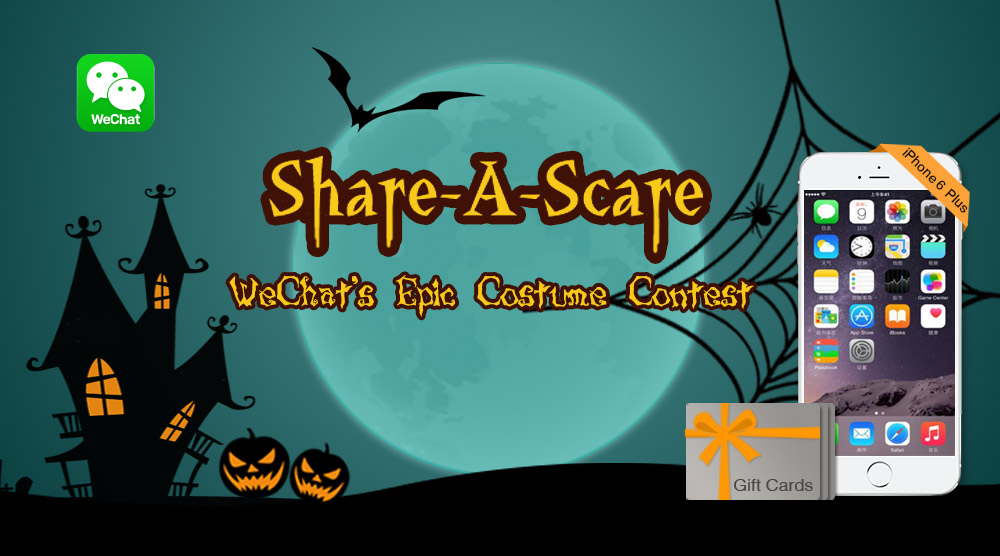 Get Halloween-spired and Share-A-Scare   WeChat Blog: Chatterbox