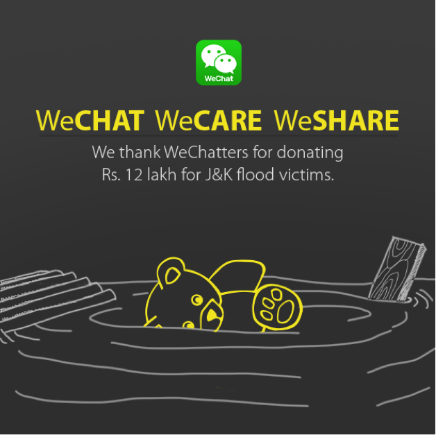 WeChatFriendsGiveBack - J&K Flood Victims