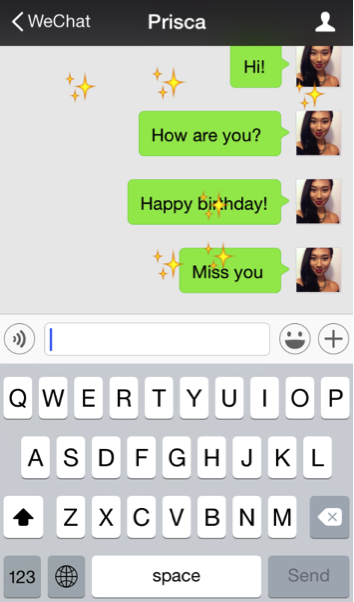 Secret WeChat Falling Emoticons Revealed | WeChat Blog: Chatterbox