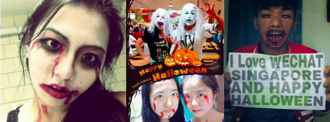 Singapore Share-A-Scare WeChat Winners
