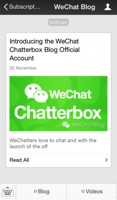 WeChatBlogOA