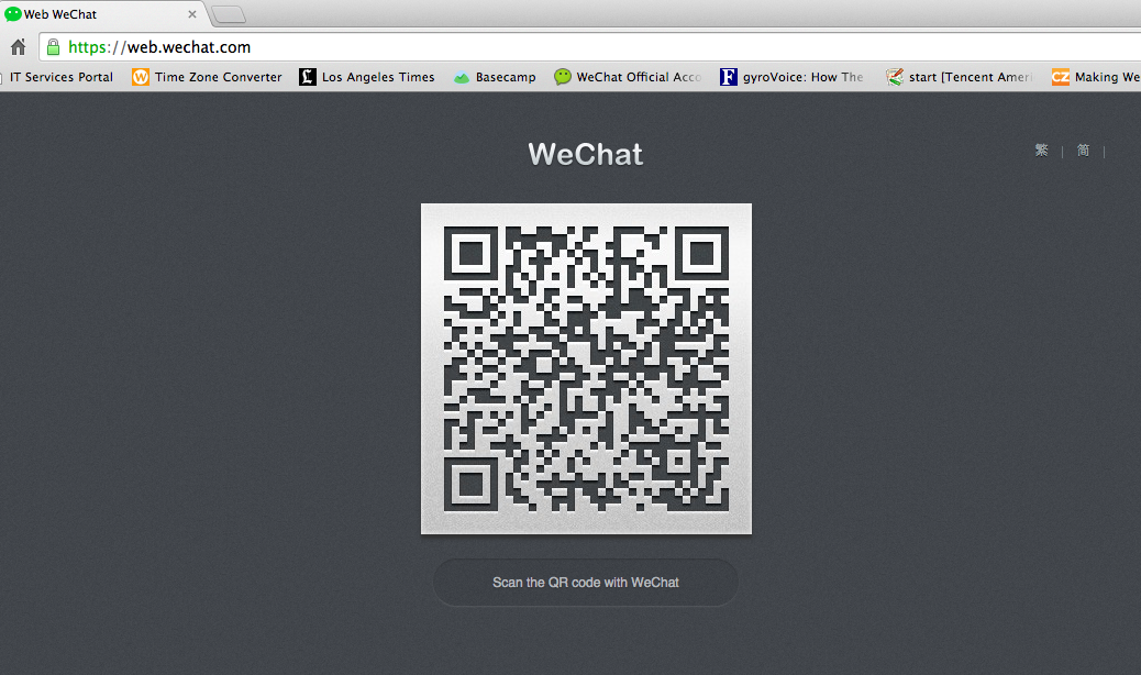 wechat first version