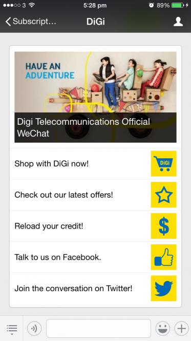 Digi WeChat
