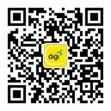 Digi WeChat QR Code