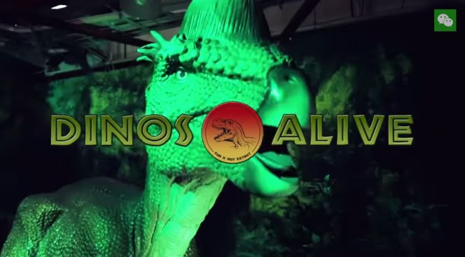 Dinos Alive with WeChat