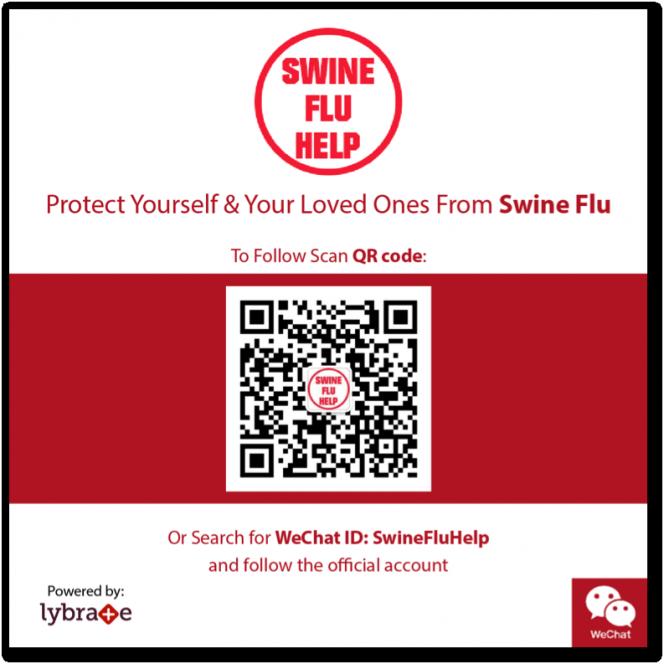 Swine Flu OA WeChat