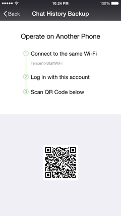 02-WeChat-6.2-Chat-Migration