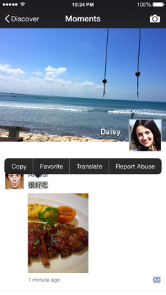 05-WeChat-6.2.-Moments-Translation