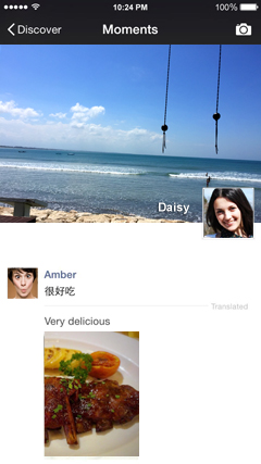 06-WeChat-6.2-Moments-Translation