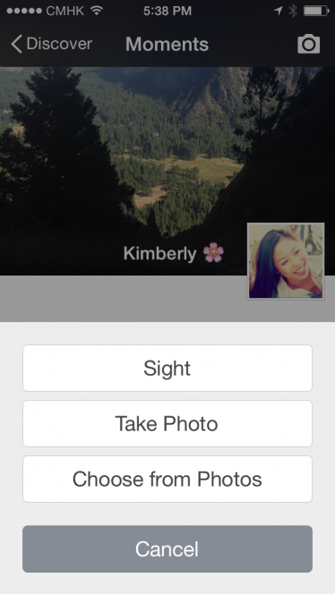 WeChat-Moments-Sight-Screen-2-374x664