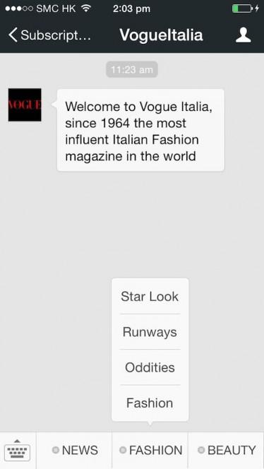 Vogue OA WeChat 2