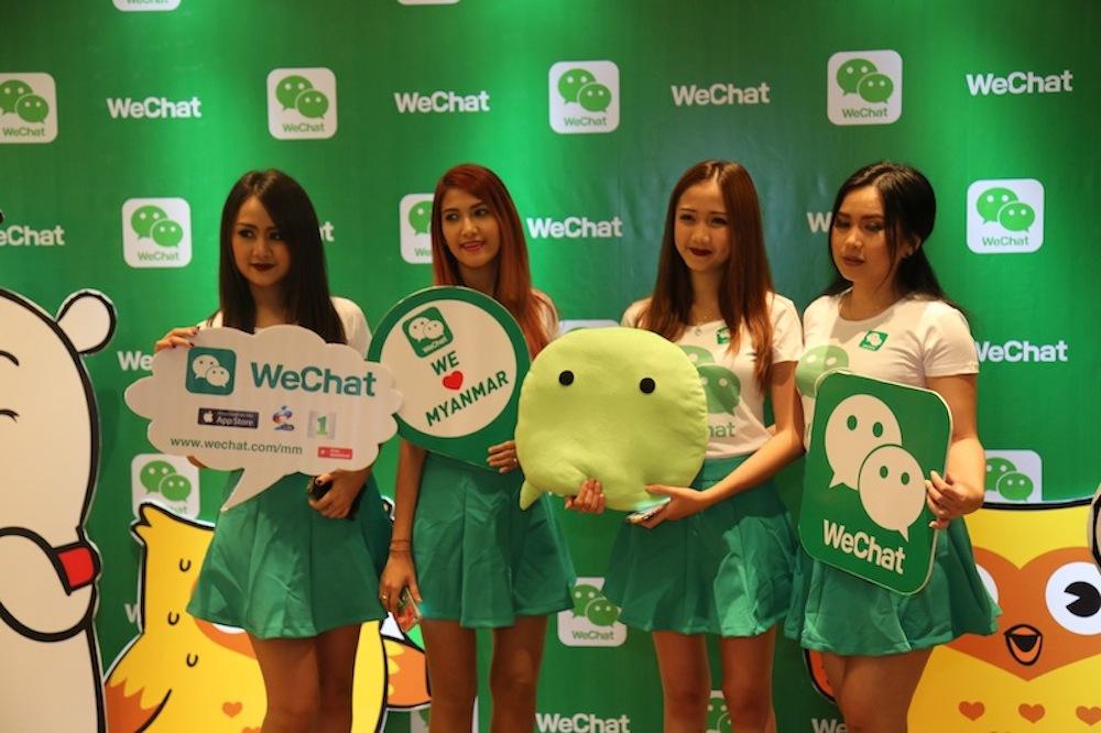 WeChat Myanmar Event