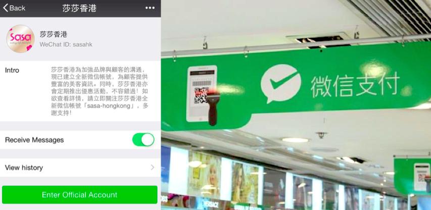 Sasa WeChat