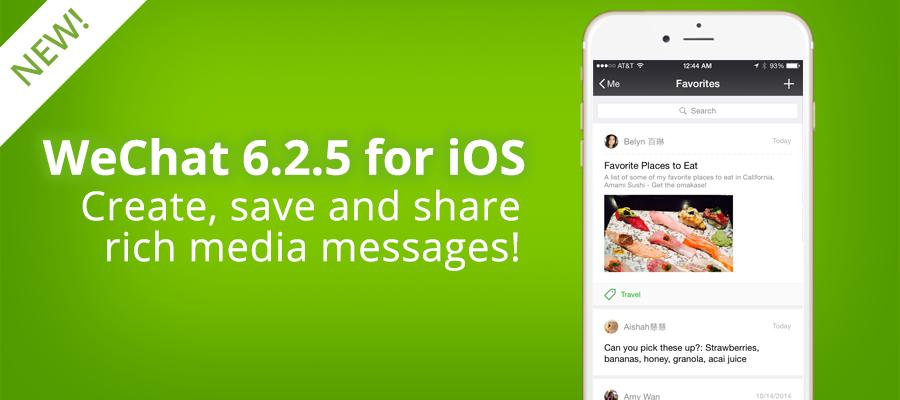 WeChat-6.2.5-Blog