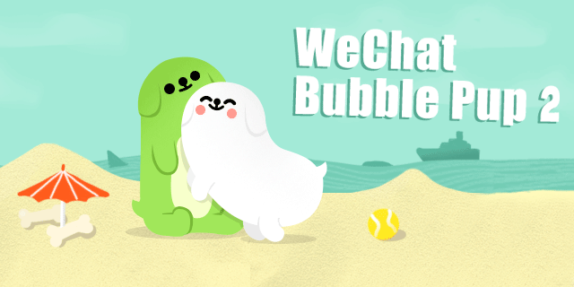 WeChat Bubble Pup