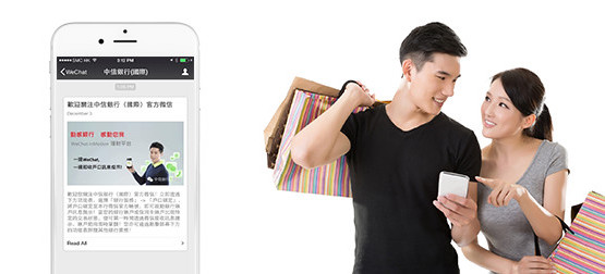 WeChat Pay Citic Hong Kong