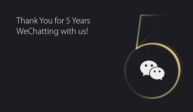 WeChat 5 Years