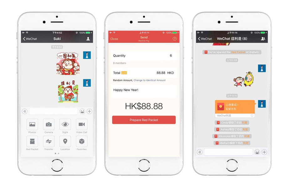 WeChat HK Red Packets How To