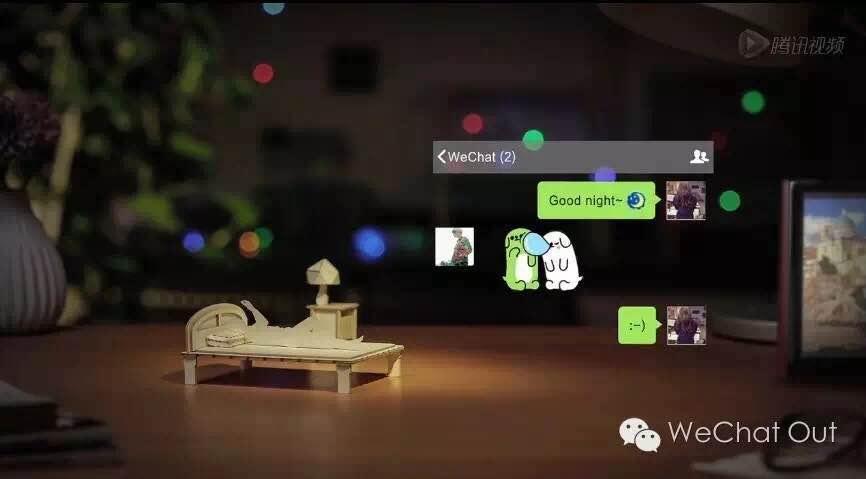 WeChat Stickers