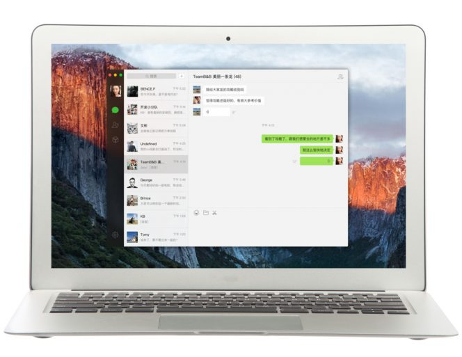 WeChat for Mac | WeChat Blog: Chatterbox