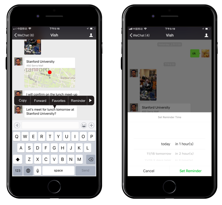 What's New in WeChat 6 5 22 for iOS | WeChat Blog: Chatterbox